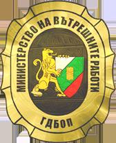 Владимир Димитров